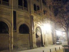 Granada.06