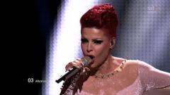 SF1.03.Albania - Aurela Gaçe